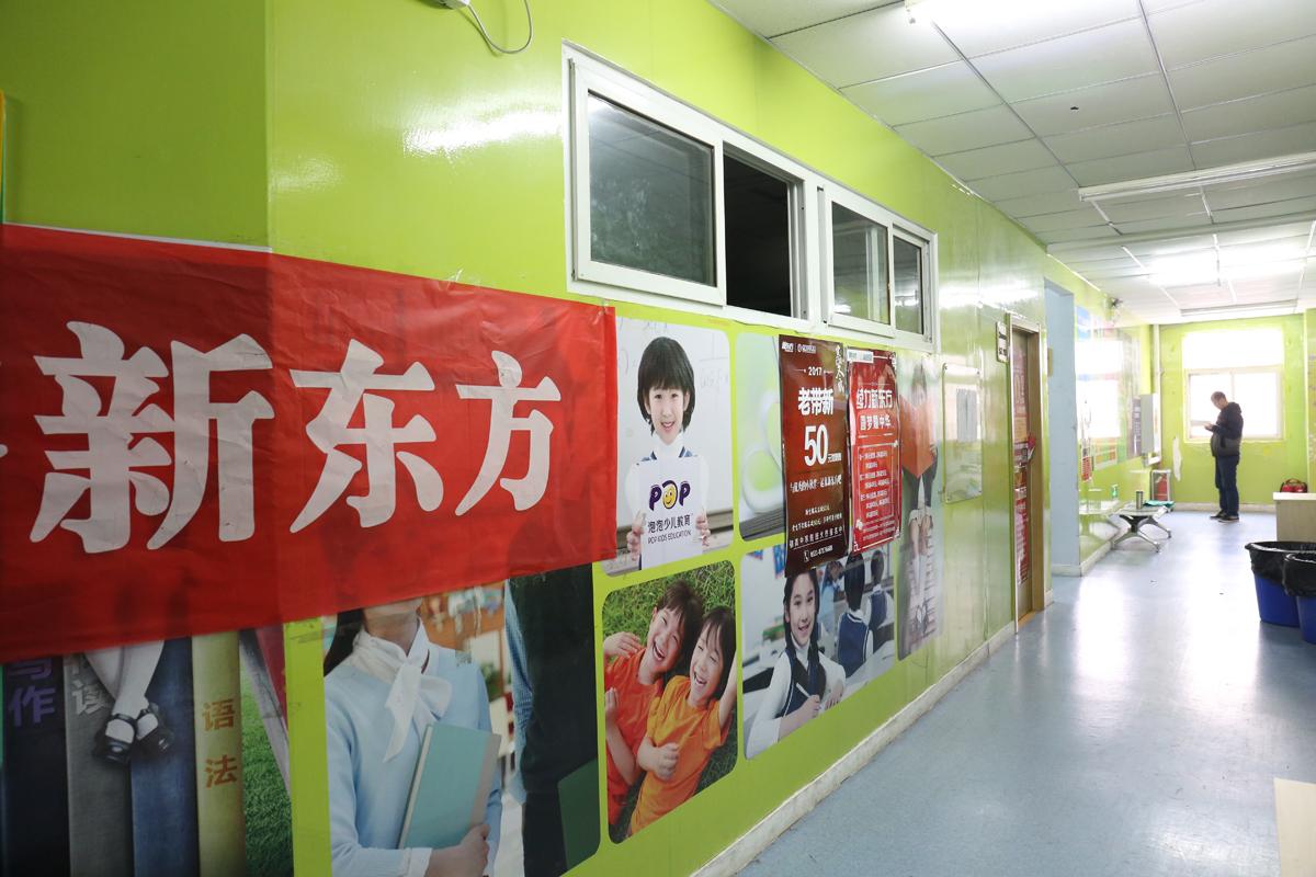 市中校区走廊2