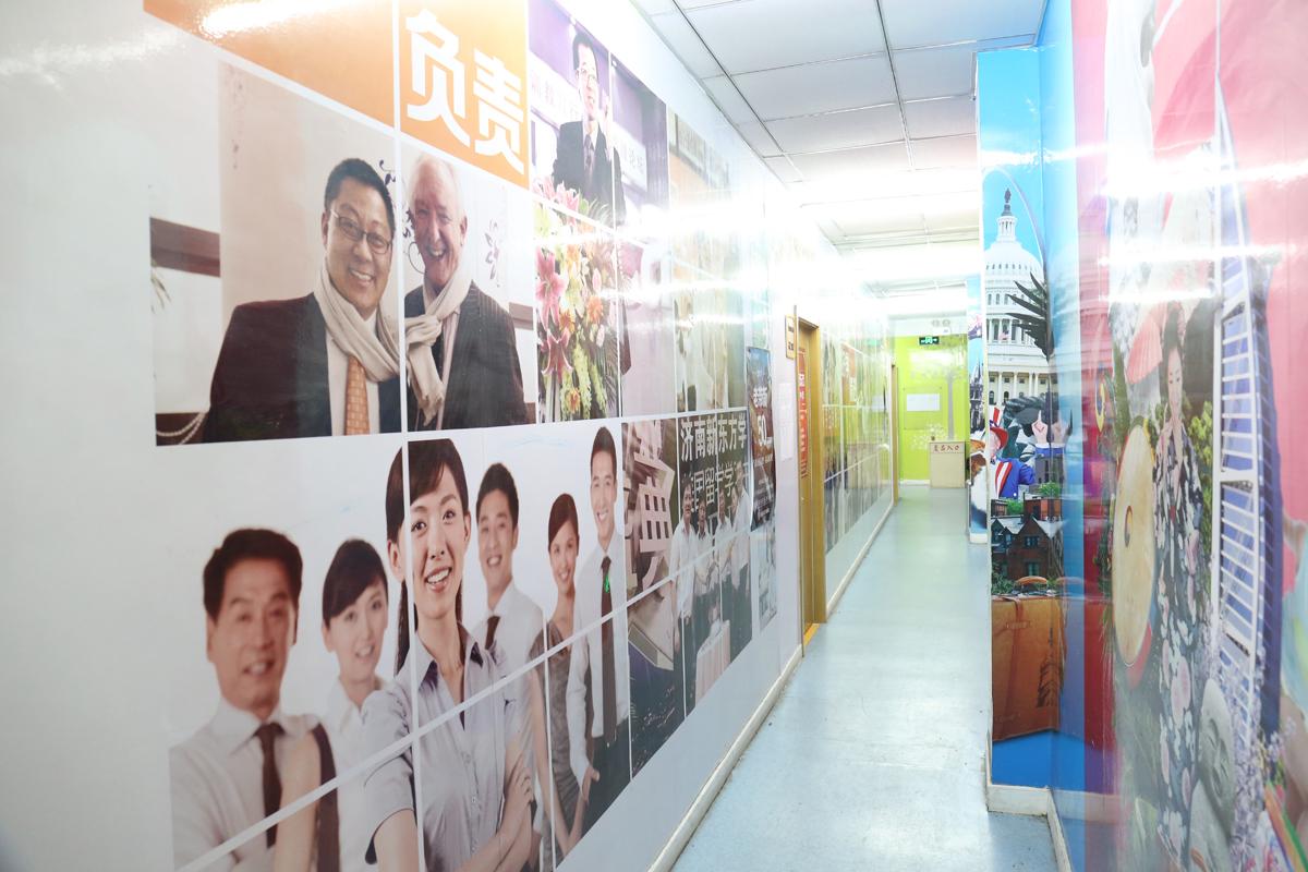 市中校区走廊3