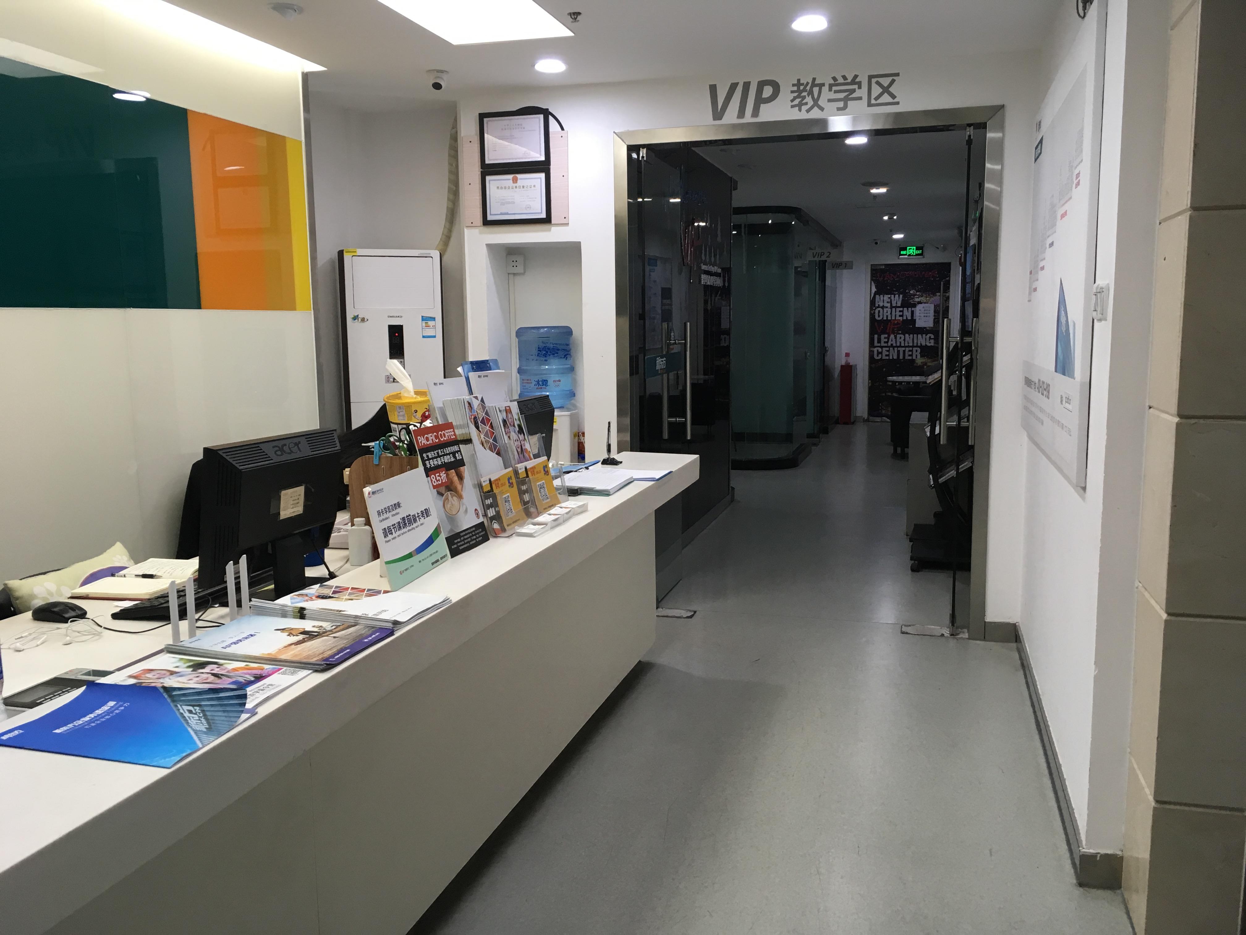 VIP教室区