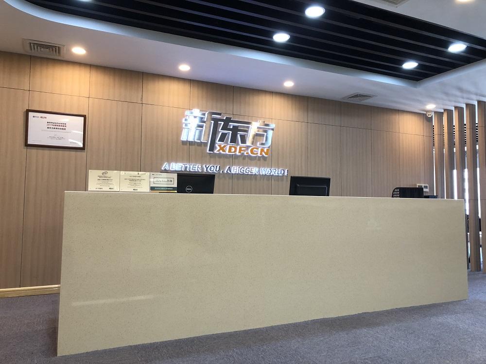 留学考试中心云蝠19楼