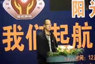 俞敏洪在中国石油大学的演讲