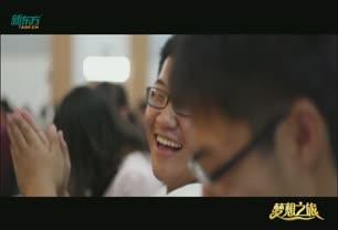 """2012新东方""""梦想之旅""""再次启航"""