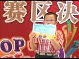 """第七届""""泡泡杯""""全国少儿英语风..."""